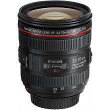 Canon EF 24-70mm f4.0L IS +100€ DTO directo