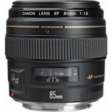 Canon EF 28 f1,8 USM