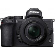 Nikon Z50+ 16-50 VR+50-250